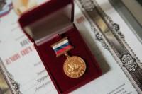 В Москве вручены премии «Лучшие книги и издательства года – 2020»