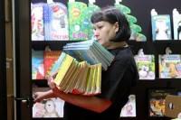 Книготорговля может быть приравнена к социальному предпринимательству