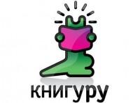 Объявлены лауреаты конкурса детской литературы «Книгуру - 2107»