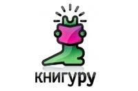 Стартовал четвертый сезон конкурса «Книгуру»