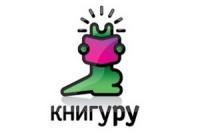 Объявлен шорт-лист конкурса «Книгуру-2012»