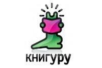 Идет прием работ на участие в новом сезоне конкурса «Книгуру»