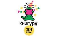 Объявлен победитель конкурса «Книгуру»