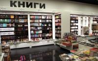 Интернет-голосование за лучший книжный магазин Москвы открыто на сайте РКС