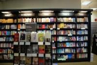 Книжные магазины могут получить налоговые льготы