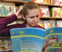 КоммерсантЪ-Власть: В методическом порыве — Минобрнауки вчиталось в школьные учебники