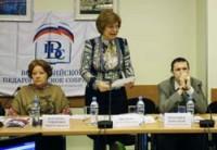 Прошла Всероссийская видеоконференция по обсуждению книжного «списка Путина»