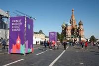 Фестиваль «Красная площадь»: события и персоналии Главной сцены