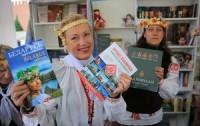 На фестивале «Красная площадь» представят свои книги 52 региона страны