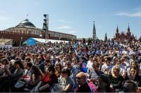 Книжный фестиваль «Красная площадь» пройдет в Москве с 6 по 8 июня