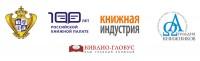 В Москве состоится круглый стол на тему «Система обязательного экземпляра как основа инфраструктуры информационного сообщества»