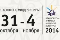 В Красноярске объявили шорт-лист премии «НОС»