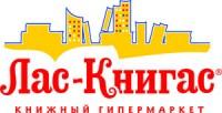 «ТОП-КНИГА» открыла еще один «Лас-Книгас» в Санкт-Петербурге