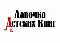 Издатели детских книг выступили против «ИД Мещерякова»