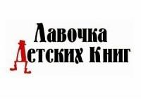 «Лавочка детских книг» официально признана банкротом