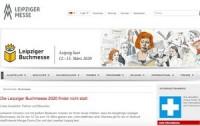 Лейпцигская книжная ярмарка отменена из-за коронавируса
