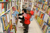 В Госдуму внесена новая редакция проекта о льготах для книжных магазинов