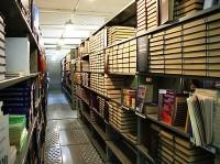В 2013 году будет внедрена система удаленного доступа к федеральным библиотекам