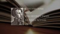 Более 2500 работ принято на премию «Лицей»