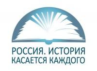В Петербурге пройдет выставка исторической литературы