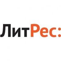 Официальное обращение компании «ЛитРес»