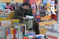 Книги продаются по крупицам