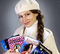 Обнародованы показатели продаж книг самых популярных писателей Украины