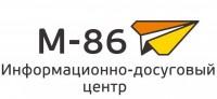 В Санкт-Петербурге открылась библиотека нового формата