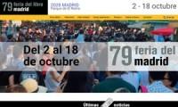 Мадридская книжная ярмарка переносится на октябрь из-за коронавируса