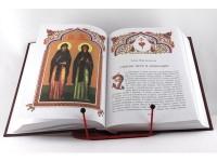 Магазин православной книги: привлекательность для читателя