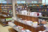 В сентябре стартует конкурс «Лучший книжный магазин в Москве»