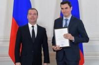 Премии Правительства в области культуры год вручил Дмитрий Медведев