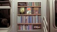 E-библиотека появится в московском метро