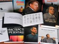 Эксперт: Каждая книга — это инвестиция