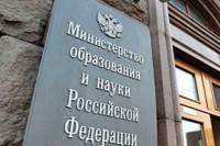 В России может быть создана госкорпорация по развитию школьного образования