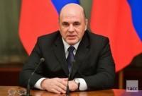 РКС и СППИ подготовили письмо Председателю Правительства РФ