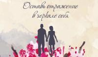 """Немного цитат из книги """"Мистичковая история"""" Игоря Полякова"""