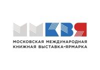 Стартовал прием заявок на участие в ММКВЯ-2016
