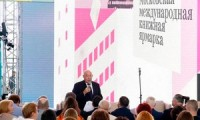 На ВДНХ открылась 32-ая Московская международная книжная выставка-ярмарка