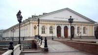 33-я ММКЯ пройдет в Московском Манеже 2-6 сентября 2020 года
