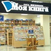 Саратовский магазин «Моя книга» прибегал к недостоверной рекламе