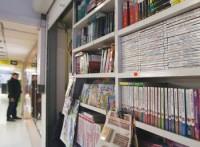 Московские книжные магазины освободят от торгового сбора