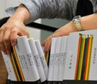 Тираж нового романа Харуки Мураками увеличен вдвое