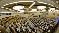 Законопроект о налоговой поддержке издательств одобрен во втором чтении