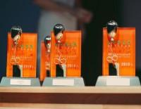 Объявлены лауреаты конкурса «Новая детская книга 2016»