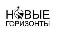 Премия «Новые горизонты» выбрала лучших отечественных фантастов-новаторов