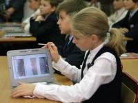 Мэрия Москвы профинансирует разработку школьных электронных учебников