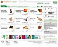 Компания «Центр цифровой дистрибуции» разработала первую в стране национальную электронную библиотечную систему «Таткнигафонд».