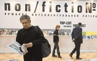 Книжная ярмарка non/fictio№14 собрала 32 тысячи посетителей
