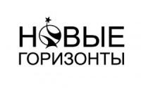 Премия «Новые горизонты» объявила о старте VII сезона